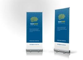 Roll-up Banner Design