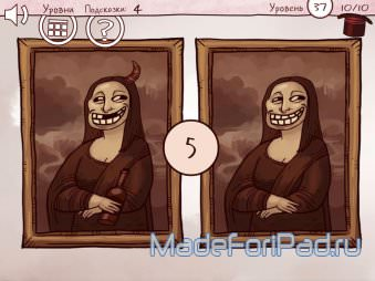 Pierdere în greutate internet troll)