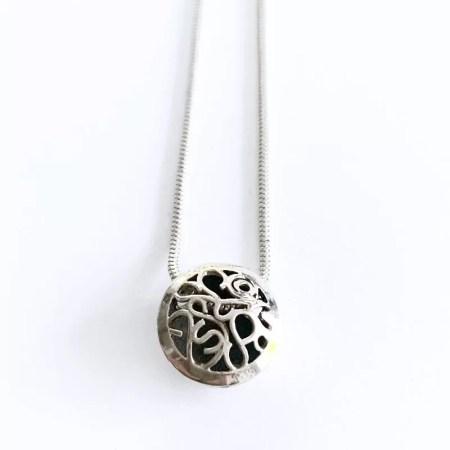 Ria Poynton - Telkari small pendant