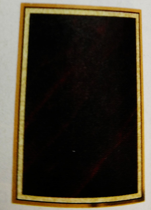 Engraved Plaque Sienna Brown Plate