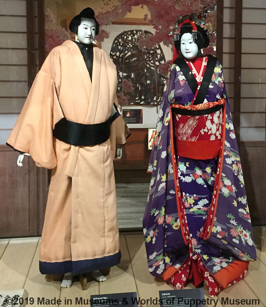 Japan puppets