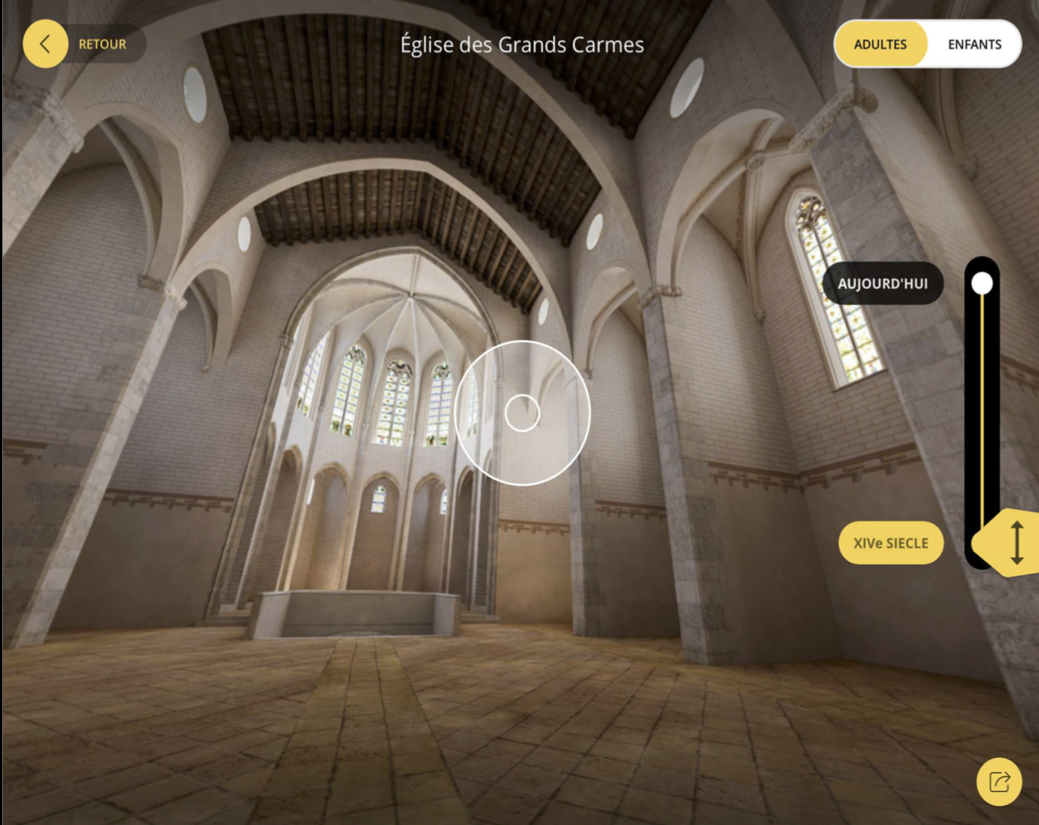 Église des grands Carmes