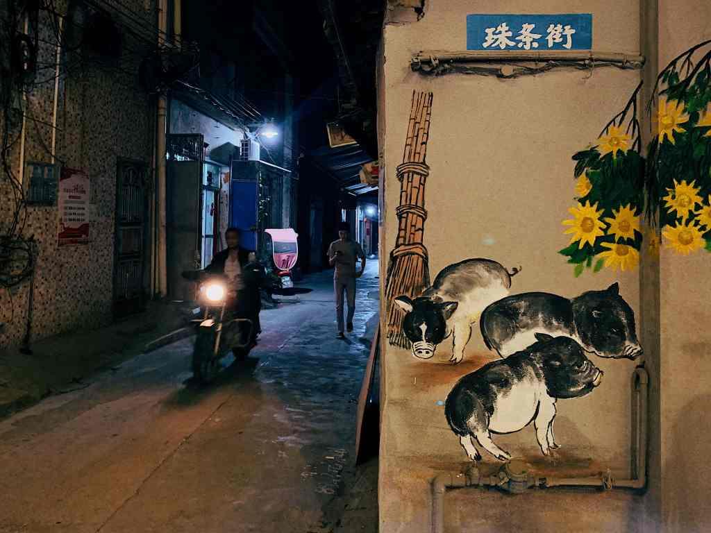 Meizhou Shi, Guangdong Sheng, China © Yuke Chen