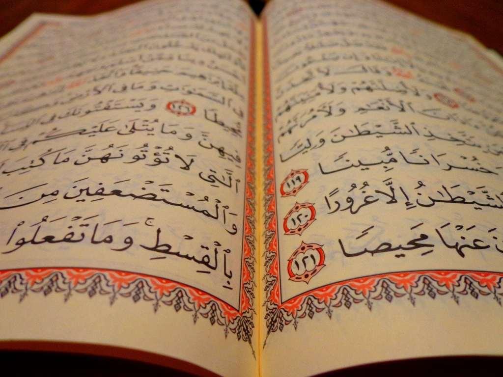 Coran © Ziya Alishanli