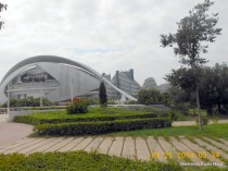 Parque de Salgagrafa
