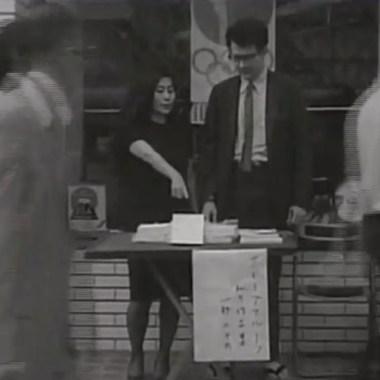 Yoko&TonySellingGrapefruit