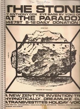 1966TheStoneParadox