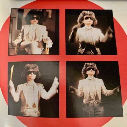 Yoko1986TourBySam