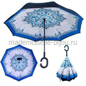 Зонтик наоборот Гжель Up brella