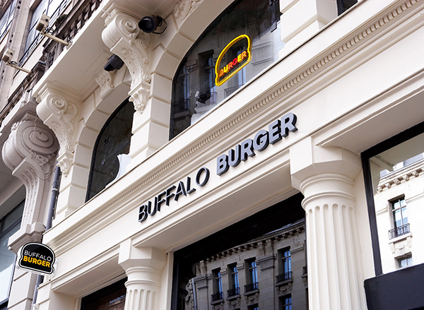 Facade buffalo burger
