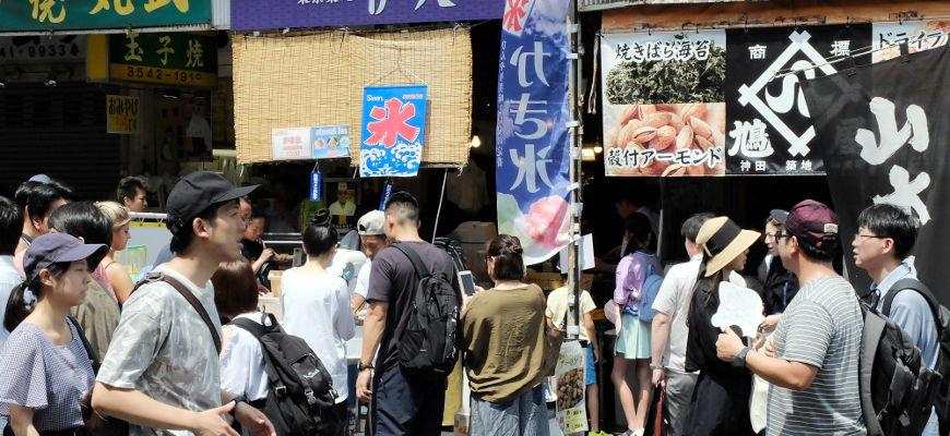Carnet de voyage au Japon #4 – Tokyo // Le marché aux poissons de Tsukiji et Yanaka