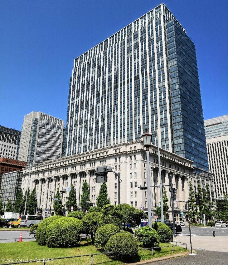 quartier du palais impérial tokyo