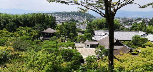 pavillon d'argent Kyoto