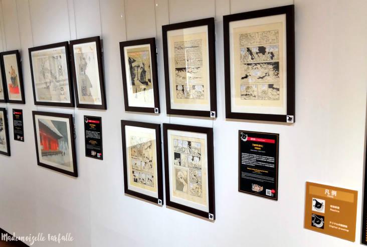 Musée international du manga Kyoto