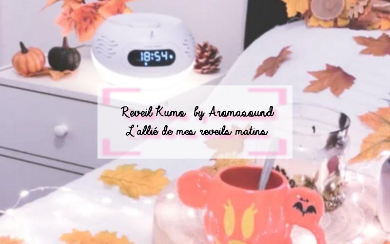 Kumo - réveil lumineux et diffuseur d'huiles essentielles Aromasound