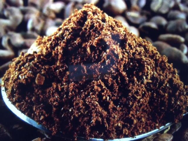 Kaffetip