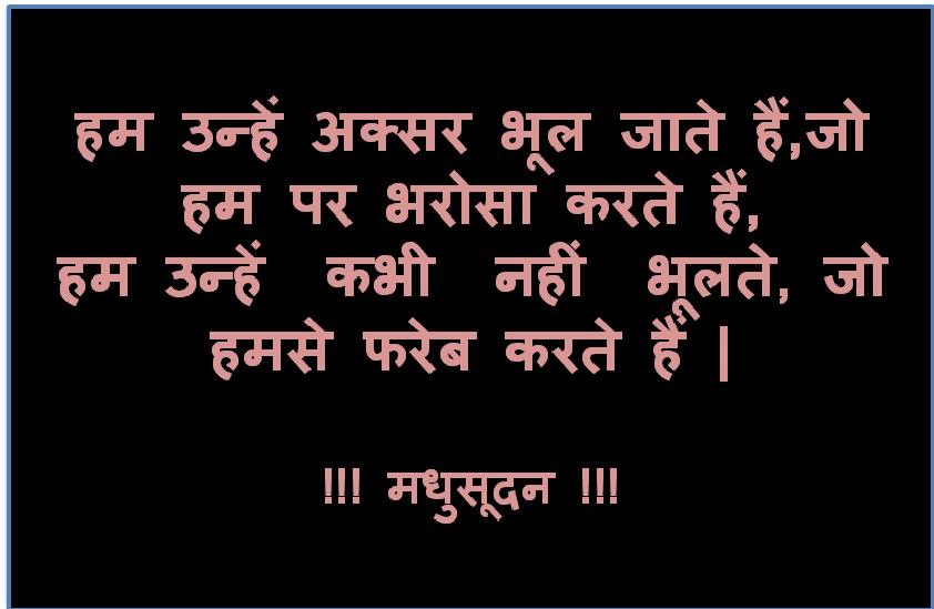Quote ..8