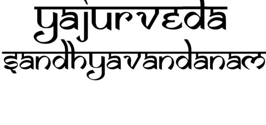 Yajurveda-Sandhyavandham