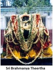 Sri Brahmanya Theertharu