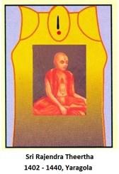 Sri Jayadhwaja Theertha