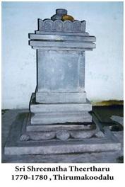 Sri Srinatha Theertharu
