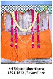 Sri Sripati Theertharu