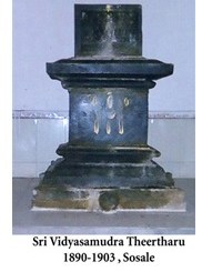 Sri Vidya Samudra Theertharu