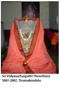 Sri Vidya Vachaspati Theertharu