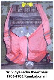 Sri Vidyanatha Theertharu