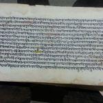 Sriman Nyayasudha