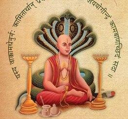Sri Jayateertharu