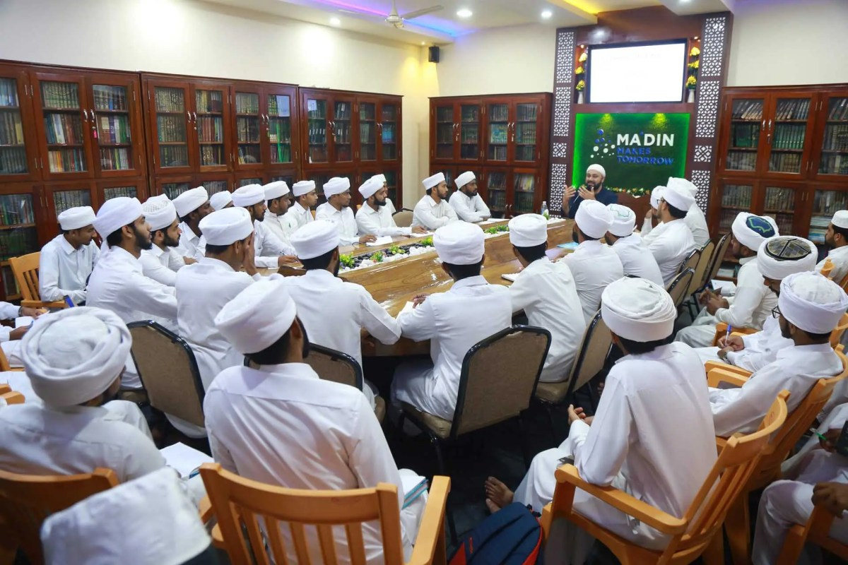 Ma'din Future Talks on Islam and The Future: Emerging Trends