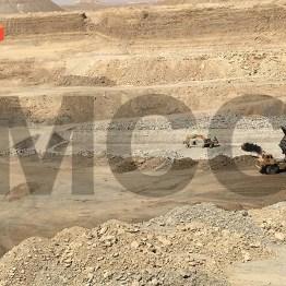 Phosphate mining MCC