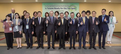 會議紀錄-(IRPMA)-Positioning Taiwan as an Asia-Pacific Biomedical R+D Hub