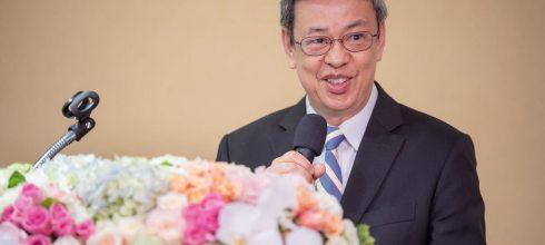 「加速台灣成為亞太地區生醫 R&D 中心」論壇