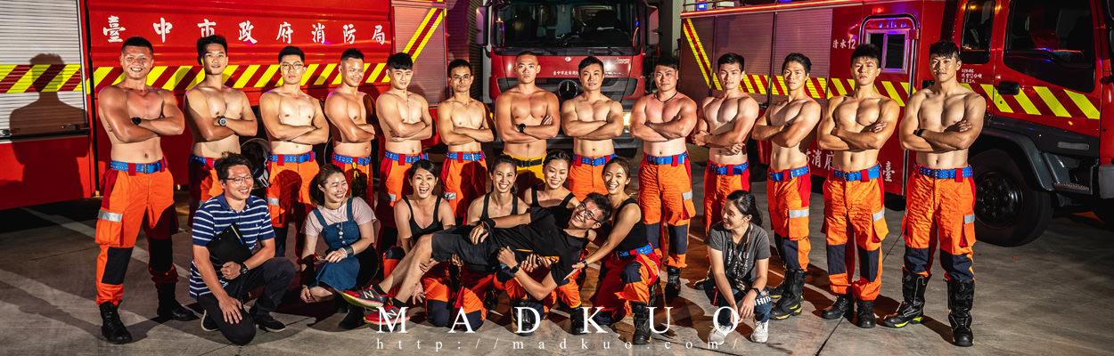 形象照,團體形象照,消防月曆