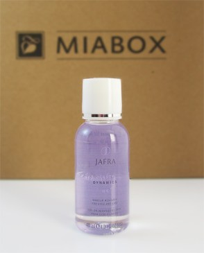 Jafra MakeUp Remover for Eyes & Lips