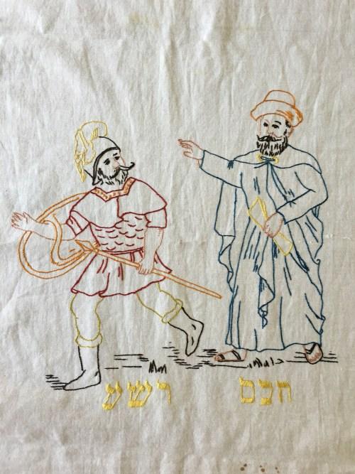 Rasha Passover towel