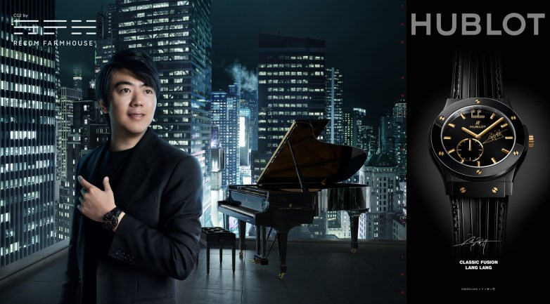 Hublot Lang Lang advert