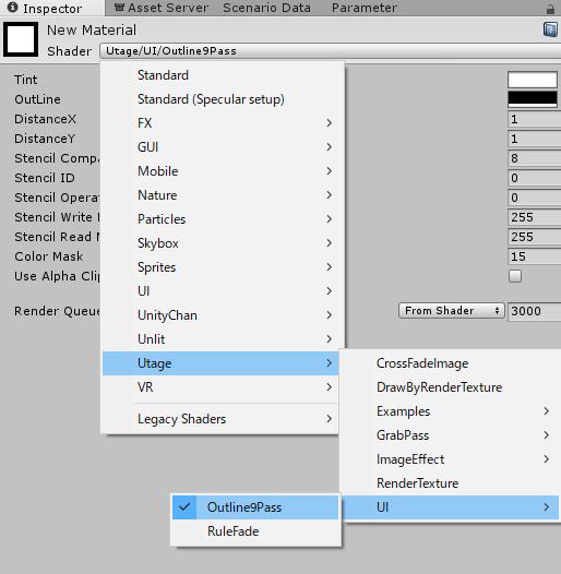 Text Mesh Pro Render Mode