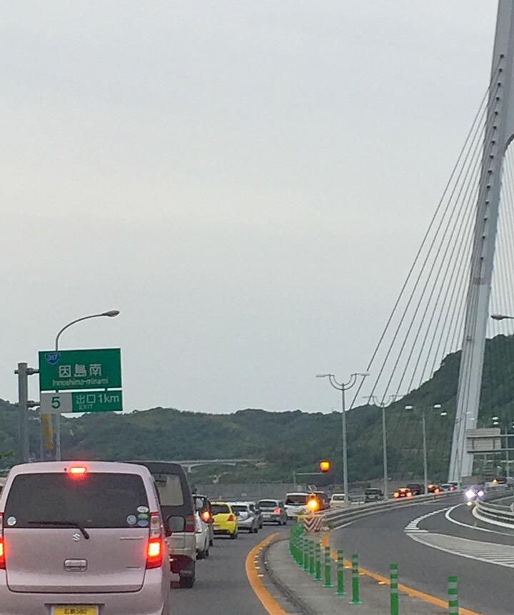 料金 瀬戸 大橋