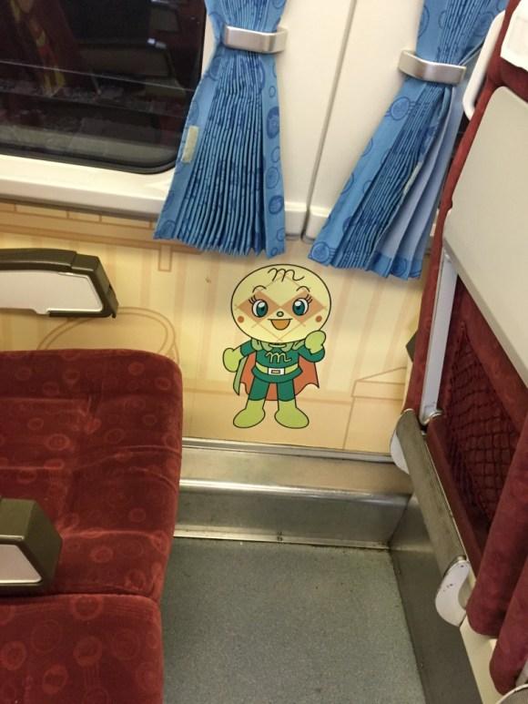 アンパンマン列車シートメロンパンナ