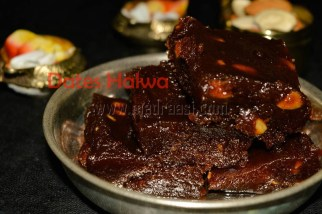 Dates Halwa, pericham halwa, perichampazha halwa, perichampala halwa, dates recipe, dates halwa recipe, images of dates halwa, pictures of dates halwa
