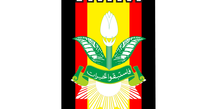 Logo IMM. Sumber Gambar: http://immfkip.ums.ac.id/2018/08/arti-makna-lambanglogo-imm-ikatan.html
