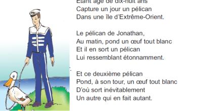 Photo of Poème le pélican  livre de 4 ème année