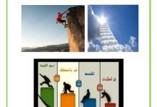 Photo of قصيدة نشيد الجبار أبو القاسم الشابي