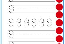 Photo of تمارين للتحضيري و للسنة الأولى : كتابة الارقام من 0 الى 9
