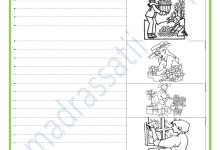 Photo of تدريب في مادة الانتاج الكتابي – التعاون على تنظيف و تزيين المدرسة