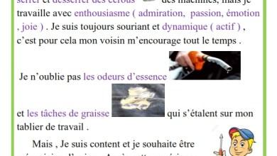 Photo of production –  les métiers – le mécanicien