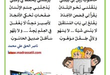 Photo of محفوظات : صديق الحاسوب